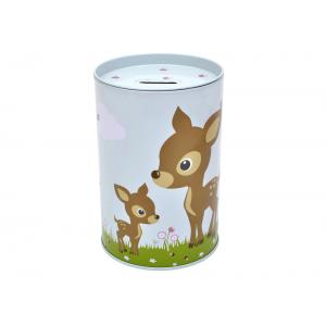 Bobble Art - Tin Money Box - Woodland Animals